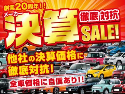 SUVLAND【メーカー決算徹底対抗セーーーーーール☆☆】横浜町田店!!