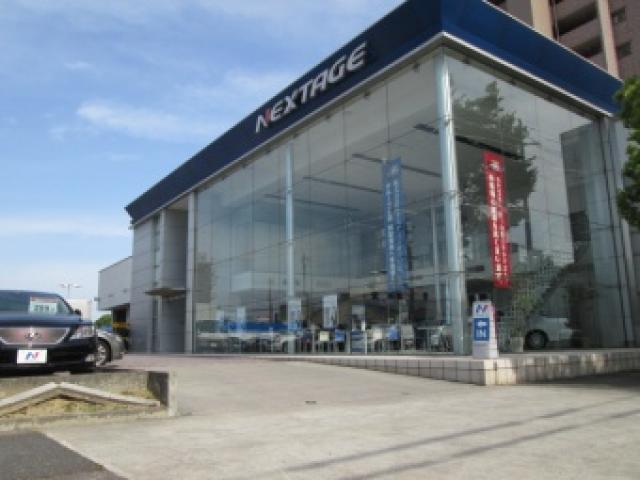 ネクステージ中川 セダン・スポーツ専門店の店舗写真