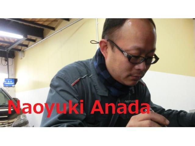 ネクステージのスタッフ写真 メカニック 穴田 尚幸