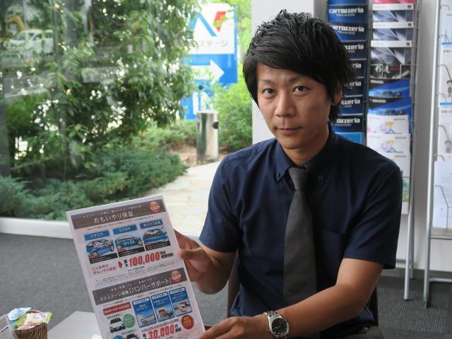 ネクステージのスタッフ写真 店長 川島 和之