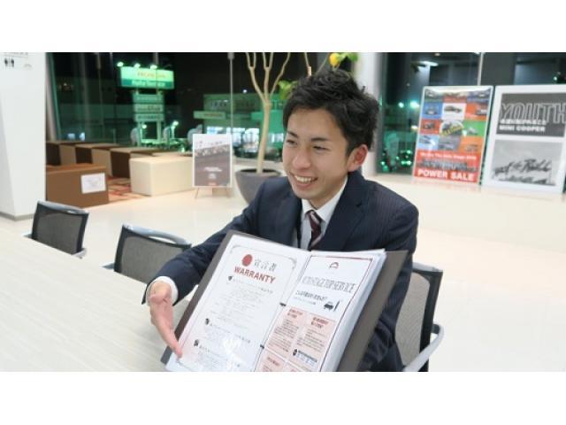 ネクステージのスタッフ写真 カーライフアドバイザー 森本 健太