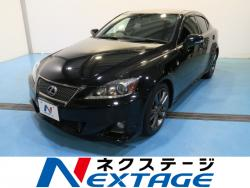 IS IS250 Fスポーツの中古車画像