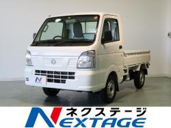 日産 NT100クリッパートラック 中古車画像